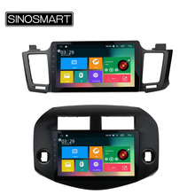 SINOSMART 2 din Support 4G Quad Core RAM 2G/1G Android 5.1 Car Audio Navigation GPS Player for Toyota RAV4 2006-2017