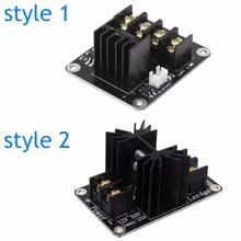 3D Printer Parts General Add-on Heated Bed Power Expansion Module High Current 210A MOSFET Upgrade RAMPS 1.4 EM88