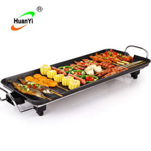 Huanyi grill Korean household electric oven smoke-free barbecue electromechanical pan iron barbecue meat pot barbecue machine