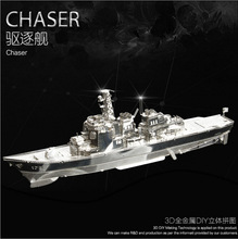Fun Juguetes Educativos 3D Ship Model Chaser Metal Puzzle USS Arizona Battleship Models Educational Toy Diy Craft Kits Puzzle