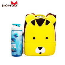 NOHOO Yellow Tiger Waterproof Small Backpacks Kids Children Bag 3D Animal Backpack for Girls Boys Kid's School Bags Age 2-5