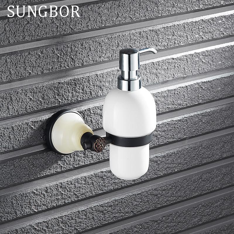 Black Brass Antique Bronze Soap Dispenser Holder, Liquid Soap Dispenser,  Bathroom Fittings, Bathroom