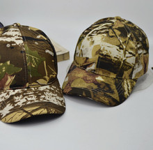 2017 Men's Fashion New Camo baseball hats Casual Top Quality Peaked Caps 55-60cm(6 colors in our shop)