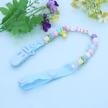 Baby Pacifier Clip Chain New Baby Boys Girls Pacifier Clips Newborn Dummy Pacifier Chain Clip Holder Baby Nipple Feeding