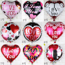 5pcs/lot 18inch many designs I LOVE YOU Balloon Valentine day Wedding Decorations Party Supplies Heart Shape Love Foil Balloons
