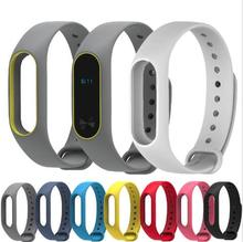 Colorful Silicone Wrist Strap Bracelet Double Color Replacement Wristbands for Original Miband 2 Xiaomi Mi band 2 Wristbands