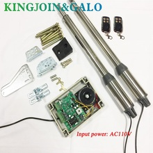 AC110V Electric Linear Actuator 300kgs Engine Motor System Automatic Swing Gate Opener + 2 remote control(China)