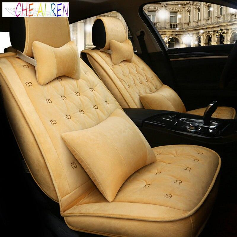 Best Fashion Luxury Leather Car Seat Cover For Hyundai IX45 Dodge JourneyJourney Caliber