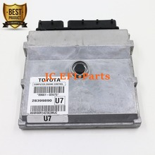 89661-02U75 ECU Engine Control Computer For 2009- 2011 Toyota Corolla 2009-2012 TOYOTA MATRIX