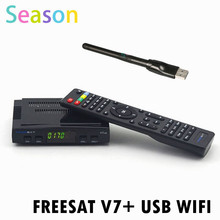 FREESAT V7 +usb wifi Freesat Brand TV Box DVB-S2 1080P FULL HD 2015 Latest media player satellite receiver