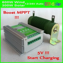 Solar Power 300W+Boost MPPT Wind Turbine 600W 12/24V Intelligent Hybrid Charge Controller, 900W Wind Solar Hybrid Controller 50A