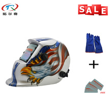 Free Shipping Types of Industrial Safety Helmets Electronic Custom Auto Darkening Welding Helmet TRQ-HD013-2233FF-BG(China)
