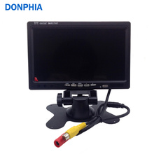 Display for CCTV Camera 7' Screen LCD Monitor Record DVR Display SD Card Storage HD 1 Video Input RCA Connector