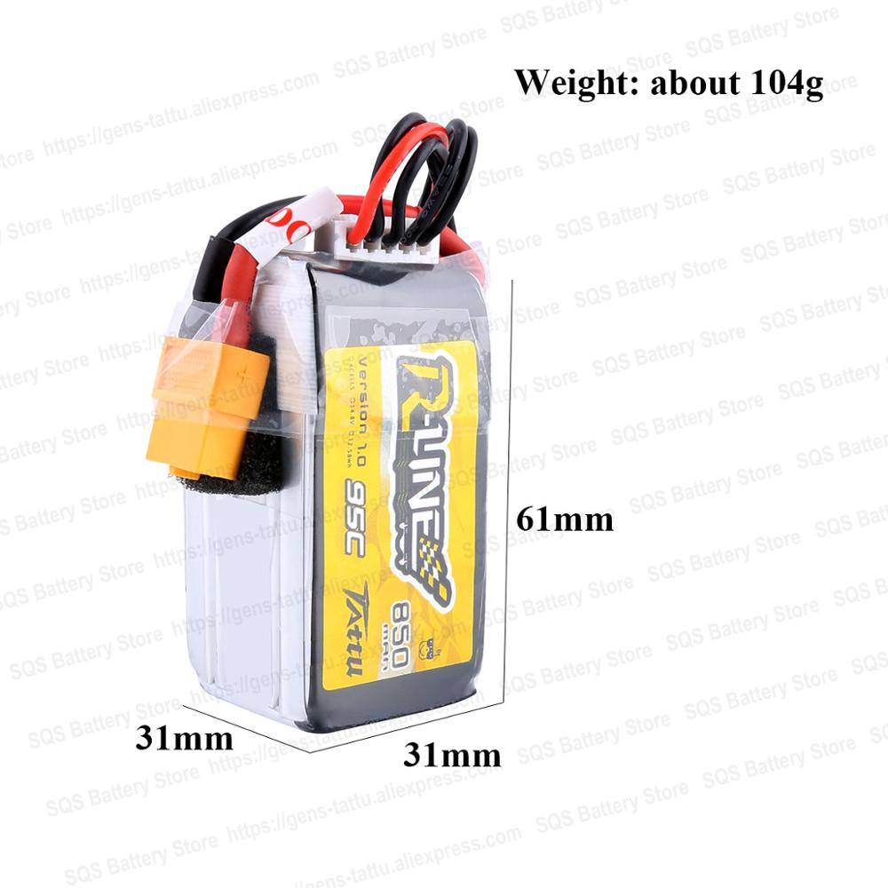 lipo battery 4s (5)