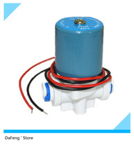 "Free shipping, Plastic solenoid valve,12VDC for drink water, 6.35mm(1/4"") Quick plug connect,(China)"