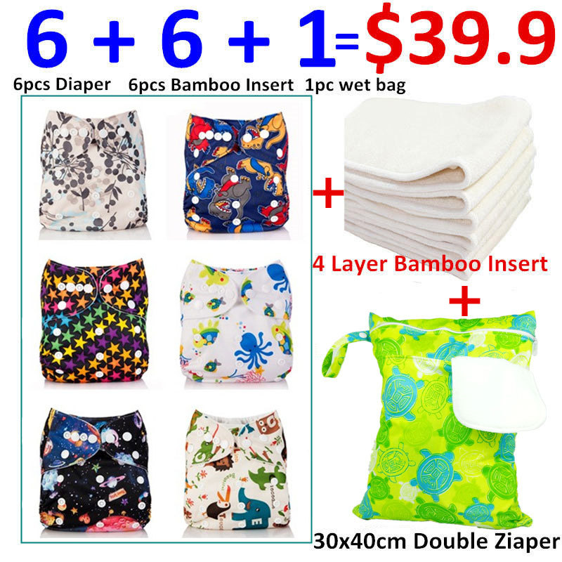 [Mumsbest] 6pcs Nappy Cover +6 pcs 4 Layer Bamboo Insert + 1pc 30X40cm Wet Bag Baby Adjustable Reusable Training Pants Cover<br>