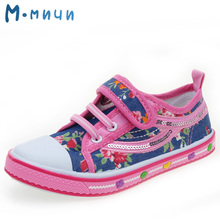 MMNUN 2017 Flower Children's Shoes Girls Shoes Comfortable Autumn Floral Children Sneakers Shoes for Girls Children Footwear(China)