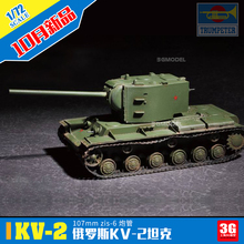 1/72 Russian KV-2 Heavy Tank Assembly Model 07162(China)