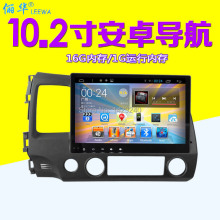 "10.2"" Quad core Android 4.4 Car GPS navi for Honda civic 2006-2011 with Capacitive screen 1.6G CPU 1G RAM Mirror Link Wifi #4761"