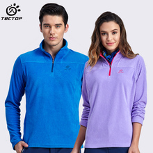 Tectop outside sport thermal fleece clothing slim cardigan top female comfortable breathable clothing male(China)