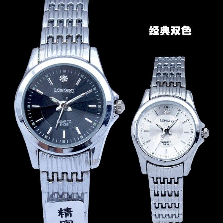 LONGBO waterproof fine steel business simple Korean women casual Ladies Watch<br>