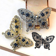 3 Colors Hairwear Hot New Women Girl Butterfly Hairpin Edge Clip Bangs High Quality Drop Shipping jc28(China)