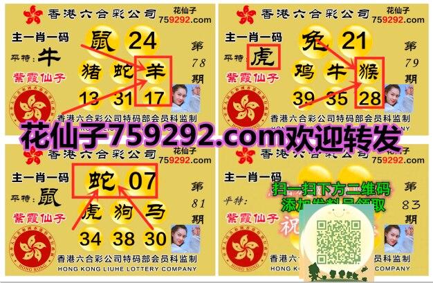 HTB1n_xNaVP7gK0jSZFj7635aXXaH.png (626×409)