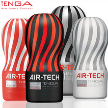 TENGA AIR-TECH Male Masturbators Pussy Sex Cup for Man Pussy Vagina Anal Vaginal Oral Sex Masurbation Cup Sex Toys for Men