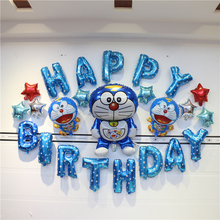 Kids Birthday Party Decoration Ideas - Baby Shower - Boy Doraemon Theme Supply, Blue Happy Birthday Letter Decor Full Set