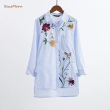 2017 women blouse Spring and summer long sleeve cotton female casual striped embroidery patch shirt for Ladies Blouse vadim