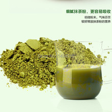 100g per bag matcha green tea powder milk oolong chinese green blooming lotus tea blooming flower tieguanyin dahongpao new age
