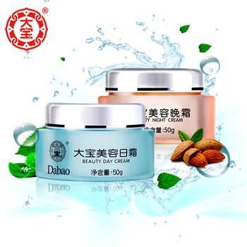 Nouvelle Année Crème de Jour et Crème de Nuit emballage vend du visage hydratant hydratant visage produits de beauté soins de la peau produit