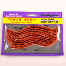 10PCS/Lot Artificial Sea Worms 135mm Soft Fishing Lures Soft Bait Lifelike Fishy Smell Lures