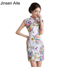 New Chinese Women Traditional Dress Silk Satin Qipao Top Mini Cheongsam Flower Plus Size Slim Elegant Mujeres Vestido Hot 1772