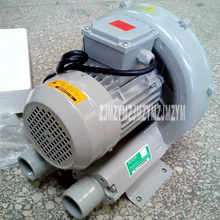 New HG-250 vortex pump high pressure blower aerator ponds pool pump vacuum pump oxygen pump aerator 36 cubic meter / H 220V 250W