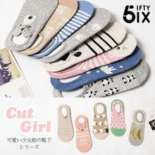 Buy 3D cute cartoon animal pattern invisible cotton boat socks women summer fashion low socks ladies sock slippers 2pairs/box for $3.92 in AliExpress store