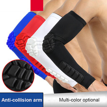 1PCS Crashproof Basketball Shooting Elbow Support Compression Sleeve Arm Brace Protector Sport Safety Elbow Pads(China)