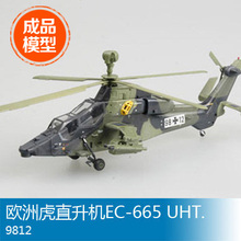 Trumpeter 1/72 finished scale model helicopter  37007 Germany Eurocopter EC-665 Tiger  UHT.9812
