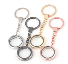 10PCS/lot 30MM Smooth Plain Round Floating Locket Keychains Glass Living Magnetic Charms Locket Key Chain(China)