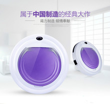 Smart sweeping robot Slim Sweep suction drag One machine Small mini Vacuum cleaner sweeping(China)
