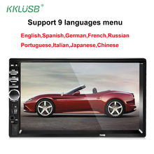 2 Din 7'' inch LCD Touch screen car radio player support multiple Languages Menu bluetooth rear view camera car audio autoradio