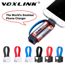VOXLINK Mini Portable Micro USB Charger Cable Smallest Emergency 2 AA Battery Power Charger for Samsung HTC Huawei Android Phone(China)