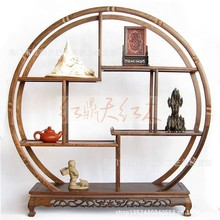 Redwood crafts wood carving Home Decoration Shelf 80cm round hot batch of Chinese wood Chin