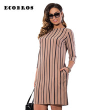 Buy ECOBROS Big size 6XL 2017 New Fat MM Woman summer dress Loose stripe patchwork knee dresses plus size women clothing 6xl dress for $17.99 in AliExpress store