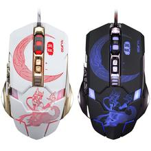 Adjustable 3500DPI 7D Optical Custom Macros USB Wired Gaming Mouse, raton pc for High-end players,Gaming professional players