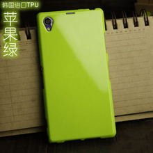 Z1 jelly Soft Silicone cover solid color TPU phone case For SONY xperia Z1 / L39H / 5.0""