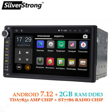 SilverStrong 2GB DDR3 Android 7.12 Car Radio 2DIN Universal 7inch Multimedia Car Stereo Gps 2din Navigation 707x3(Hong Kong)