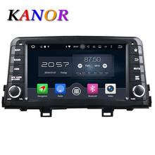 KANOR Android 6.0 Octa core 4G Car GPS Multimedia Player KIA Morning 2017 Audio Radio SatNavi Headunit Bluetooth WIFI