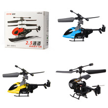 2017 Hot Sale Mini RC Quadcopt QS5013 2.5CH Micro RC Helicopter Transmitter Flying UFO Gyro Kid Children Toy