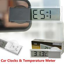 Mini Car Auto Vehicle Monitor Home LCD Digital Display Room Clock Portable Small